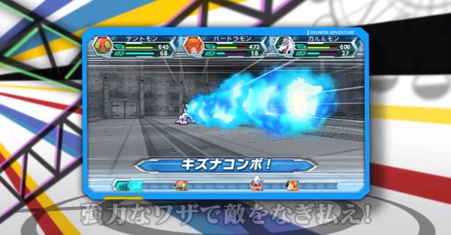Digimon Adventure's Battle System